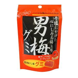 130円 38g男梅グミ [1箱 6個入]【お菓子 グミ うめ ノーベル nobel おとこうめ】