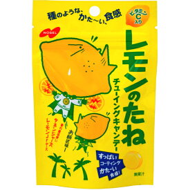 110円 35gレモンのたね[1箱 6個入]【お菓子 小袋 ノーベル NOBEL れもん チューイングキャンディ すっぱい】