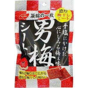 190円 男梅シート [1箱 6個入]【ノーベル製菓 男梅 シート 梅 梅干し お菓子 濃厚 まとめ買い】