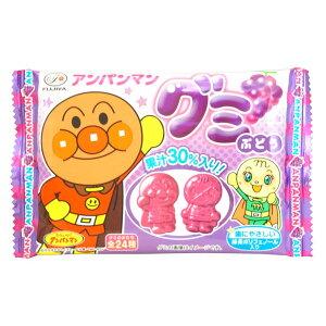 70円 アンパンマングミ ぶどう味 [1箱 20個入]【お菓子 グミ 不二家 あんぱんまん グレープ ブドウ】
