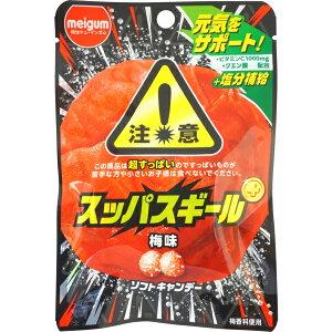 100円 メイチュー スッパスギール梅 [1箱 10個入]【キャンディ すっぱい お菓子 まとめ買い うめ】
