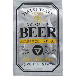 30円 生いきビール [1箱 40個入]【松山製菓 なまいき ビール タブレット 泡 ノンアルコール 清涼飲料 お菓子 まとめ買い】