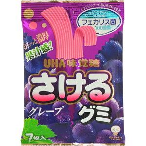 110円 さけるグミ 巨峰[1箱 10個入]【お菓子 小袋 UHA味覚糖 グミ ぶどう 乳酸菌】