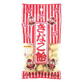 120円 きなこ飴[1箱 12個入]【駄菓子 黄な粉 キナコ 懐かしい あめ やおきん】