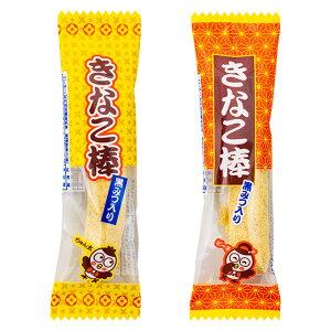30円 やおきん きなこ棒 黒みつ入 [1箱 20個入]【きなこ棒 お菓子 まとめ買い 黄な粉 駄菓子 ノベルティ】
