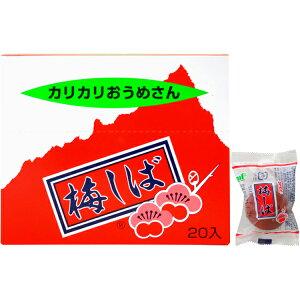 35円 村岡食品 梅しば[1箱 20個入]【梅菓子 駄菓子 まとめ買い お茶請け ノベルティ ポイント消化 うめ】