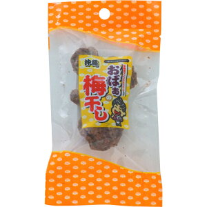 50円 赤玉食品 おばぁの梅干し [1袋 20個入] 【お菓子 まとめ買い 梅干し おばあ 駄菓子 うめ】