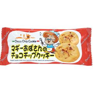 30円 マギーおばさんのチョコチップクッキー [1箱 30個入]【駄菓子 やおきん クッキー 2枚 チョコレート お菓子 まとめ買い ポイント消化】