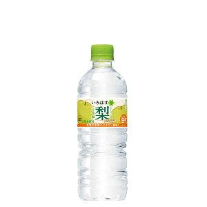 【2ケース】い・ろ・は・す 二十世紀梨 PET 555ml×48本 【コカコーラ いろはす 水 なし】