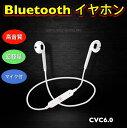 Bluetoothイヤホン 高音質 両耳 人間工学設計 CVC6.0ノイズキャンセリング マイク付き ハンズフリー通話 ブルートゥー…