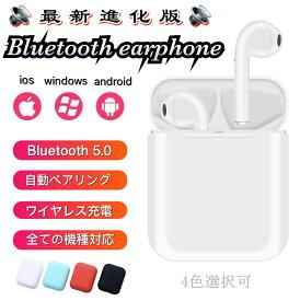 【Bluetooth 5.0進化版】 Bluetooth イヤホン 両耳 高音質 タッチタイプ 完全ワイヤレス 耳掛け式 自動ペアリング IPX5防水 ブルートゥース イヤホン マイク付き 軽量 Siri対応 Bluetooth ヘッドホン ハンズフリー通話 CVC6.0ノイズキャンセリング iPhone&Android対応