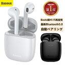 【楽天1位】【Bluetooth 5.0進化版】 Bluetooth イヤホン 両耳 高音質 完全 ワイヤレ...