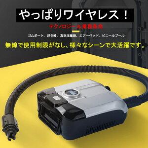 電動エアーポンプエアーポンプ 電動エアーポンプ 空気入れ 空気抜き 電動ポンプ コンセント式 AC電源 パワフル ノズル エレクトリックポンプ 時短 あっという間に 空気注入・排出 ハイパ