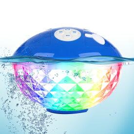 防水フローティング BLUETOOTHスピーカー  ワイヤレス バスライトプールライト防水浴槽ライト LED子供用おもちゃ池スイミングプールバスルーム子供用スパスパ浴槽水中ライト IPX7防水 バスライト