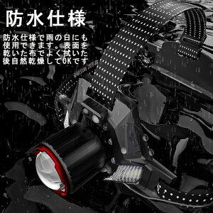 長時間点灯LEDセンサーヘッドライト センサー付き LEDヘッドライト USB充電式 人感センサー機能 長時間点灯 残量表示ランプ付き 90度角度調整可 IPX45 釣りライト 防水 超軽量 防災 登山