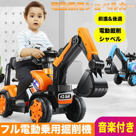 おもちゃ 乗用マイクロショベル 砂場 ごっこ ハンドル操作  ショベルカー おもちゃ のりもの 砂場 ごっこ 遊び クレーン ハンドル操作 乗用玩具 足蹴り 軽量