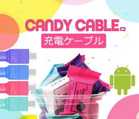 【送料無料】ビスケットケーブル携帯できて衛生的 Android充電ケーブル microUSBケーブルgalaxy xperiaXパソコンやゲームでも使える幅広い規格アンドロイド etc
