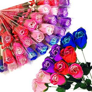 【クーポン配布中♪】プチギフト ソープフラワー バラ 一輪 ラッピング済 枯れない 石鹸のお花 ミックスカラー SW758 32本