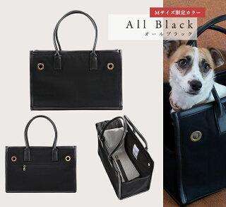 【送料無料】citydog犬キャリーケースキャリーバッグおしゃれ中型犬小型犬シンプルリュック