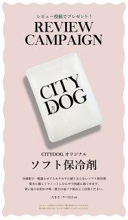 犬ラウンジベッドベッドドームかわいい洗えるふわふわハウス高級マットレス中型犬大型犬冬暖かい北欧シンプルシティドッグシティードッグCITYDOGcitydogcitydog高品質