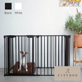citydog ケージ ゲージ サークル 大型犬 猫 ペットサークル ペット アイアン フェンスケージ 小型・中型犬用 多頭飼い おしゃれ 犬サークル 犬 ケージ 中型犬 シンプル モダン シティドッグ シティードッグ