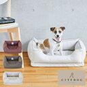 犬 ラウンジベッド ベッド ドーム かわいい 洗える ふわふわ ハウス 高級 マットレス 中型犬 大型犬 冬 暖かい ジュエ…