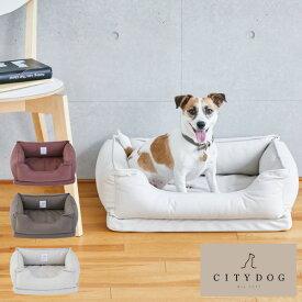 犬 ラウンジベッド ベッド ドーム かわいい 洗える ふわふわ ハウス 高級 マットレス 中型犬 大型犬 冬 暖かい 北欧 シンプル シティドッグ シティードッグ CITYDOG citydog city dog 高品質