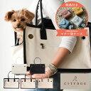 【再々再入荷】【送料無料】citydog 犬 猫 キャリーケース キャリーバッグ リュック おしゃれ 中型犬 小型犬 シンプル…