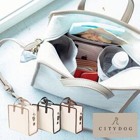 【送料無料】citydog ペット用 帆布 パイピングお散歩バッグ 犬 猫 おしゃれ 大型犬 中型犬 小型犬 国産 日本製 職人 シティドッグ シティードッグ 多頭 おでかけ シンプル 高品質