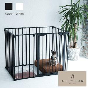 citydog ケージ ゲージ サークル 小型犬 猫 ペットサークル ペット アイアン フェンスケージ 小型・中型犬用 多頭飼い おしゃれ 犬サークル 犬 ケージ 小型犬 シンプル モダン シティドッグ