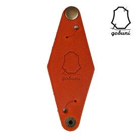 ブッテロ コードホルダー 本革 イタリアン レザー イヤフォン コードホルダー 収納 巻き取り ホルダー デザイン