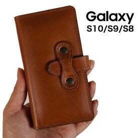 Galaxy S10 galaxyS10 galaxys9 galaxys8 ケース手帳型 S7 edge ケース galaxy feel ケース