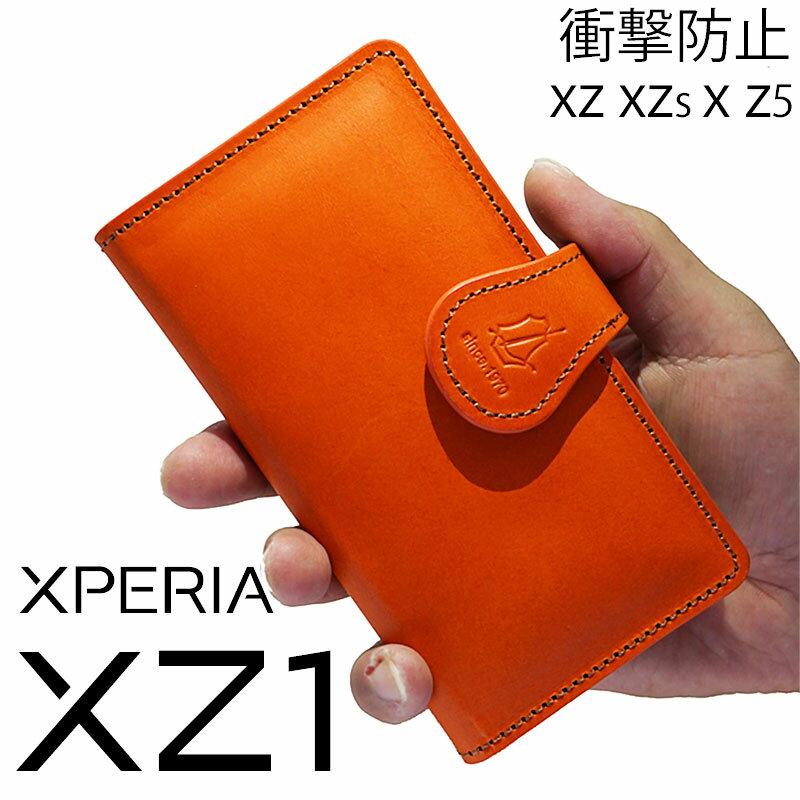 [4SEASON] XPERIA XZ1 手帳型ケース XPERIA XZ1 ケース XPERIA XZ1ケース 手帳型 本革 XZ1 XPERIA SO-01K SOV36 ケース 手帳型Xperiaケース Xperia XZs ケース Xperia XZ ケース X Z5 Z4 手帳型 ケース SO-03J SOV35 SO-01J SOV34 スマホケース [SK02]