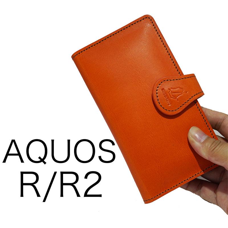 AQUOS R2 docomo SH-03J au SHV39 Softbank 604SH SHARP シャープ AQUOS R アクオスR 本革 ケース 手帳型 カバー ケース スマホ ケース