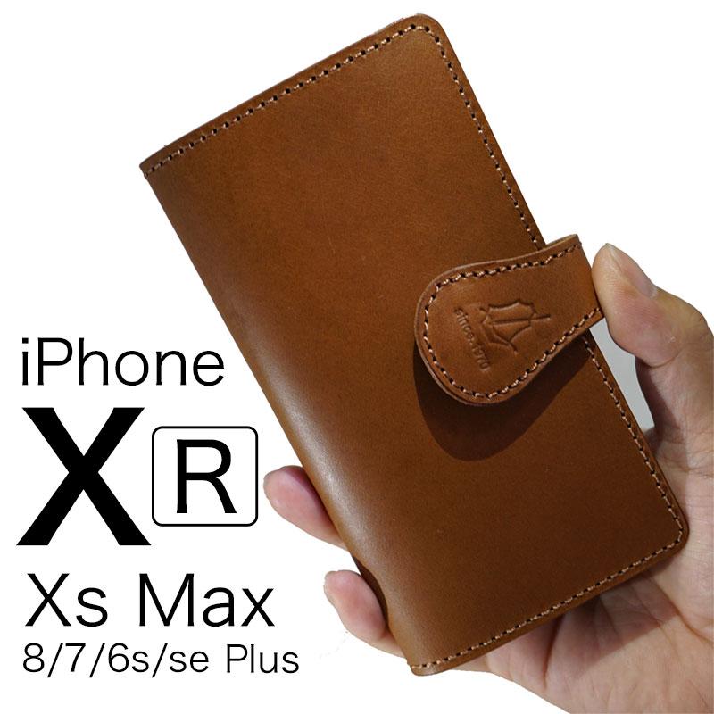 iPhone x ケース XSケース Max iphonemaxケース iphone 本革ケース iphoneXR ケース xs ケース iphoneカバー iphone手帳ケース iPhone Xsケース iphoneXs ケース xsカバー iPhone6s ケース iPhone手帳型ケース iPhoneケース スマホケース iPhone xs max