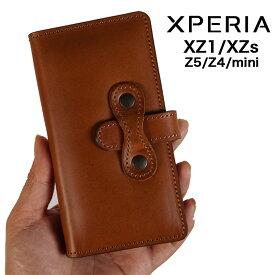 XPERIA XZ1 手帳型 ケース 本革 XPERIA xz1 Xperia XZs ケース Xperia XZ ケース X Z5 Z4 SO-03J SOV35 SO-01J SOV34 スマホケース クッション 衝撃防止