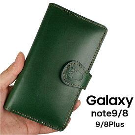Galaxy note9 galaxynote9 galaxynote8 note8 Galaxy10Plus Galaxy 10Plus S9plus s9plus ケース S8plusケース 手帳型ケース 手帳ケース 本革 落下防止ケース クッション