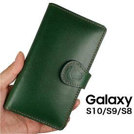 Galaxy10 Galaxy10 S9 s9 ケース S8ケース EDGEケース 手帳型ケース Feel2 Galaxy S9 手帳ケース 本革 落下防止ケース クッション