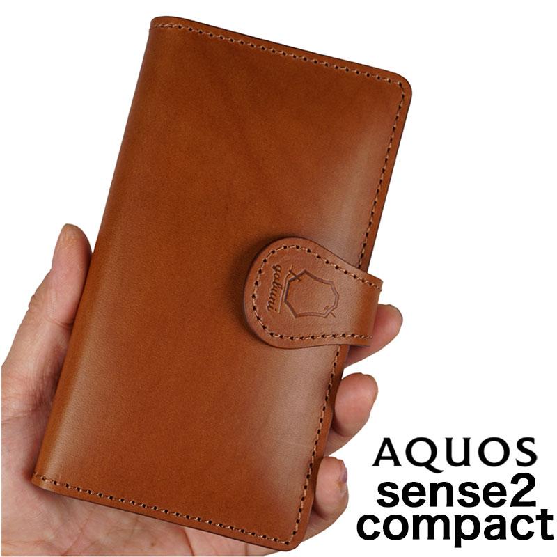 AQUOS sense2 R2compact Rcompact SHARP シャープ AアクオスR 本革 ケース 手帳型 カバー ケース スマホ ケース