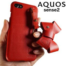 AQUOS sense2 ケースR2compact ケース シャープ AQUOS Rcompact アクオス 本革 ケース 手帳型 ケース スマホ ケース