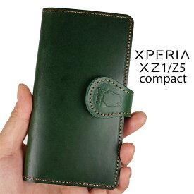 XPERIA XZ1 ケース 本革 手帳型 XZ XZs ケース X Z5 Z4 compact ケース スマホケース 本革