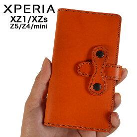 XPERIA XZ1 手帳型 ケース 本革 Xperia XZs ケース Xperia XZ ケース X Z5 Z4 compact スマホケース 本革 レザー