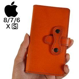 本革 iPhone X ケース XS iphone8 カバー マグネット 手帳型 iphone7ケース iphoneXS ケース iphoneX 手帳ケース 手帳型ケース おしゃれ カード収納 かわいい アイフォンxs アイフォンx スマホケース