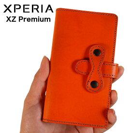 XPERIA XZ Premium 手帳型 ケース 本革 Xperia ケース Xperia XZpremium スマホケース 本革 レザー