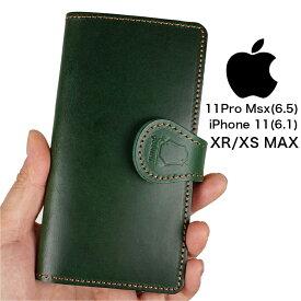 iPhone11 ケース 手帳 本革 iphone 11 pro max iPhone XR 手帳型 XS Max X iphone8 カバー xperia1 galaxy s10 plus iphone7ケース iphone8 plus ケース aquos r3 iphone8plus proケース 手帳型ケース 革 牛革 おしゃれ カード収納 アイフォン11 スマホケース