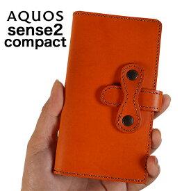 AQUOS sense2 SHARP シャープ AQUOS Rcompact アクオスR 本革 ケース 手帳型 カバー ケース スマホ ケース [MP04]