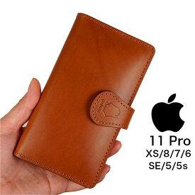 iPhone 11 pro ケース XS iphone8 手帳型 ケース iphone8ケース iphone6s iphoneSE 手帳 手帳型ケース おしゃれ カード収納 かわいい アイフォン8 アイフォン スマホケース