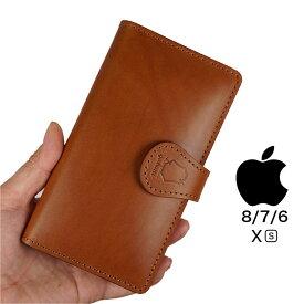 本革 iPhone X ケース XS iphone8 iphone7 カバー マグネット 手帳型 iphone7ケース iphone8ケース iphone6s iphoneSE 手帳 手帳型ケース おしゃれ カード収納 かわいい アイフォン8 アイフォンx スマホケース