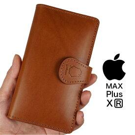 本革 iPhone XR ケース Max XR iphone8plus カバー マグネット 手帳型 iphone7plusケース iphone8 plus ケース iphone8plus 手帳 plusケース 手帳型ケース おしゃれ カード収納 かわいい アイフォンMAX アイフォンXR スマホケース