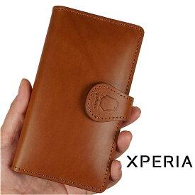 XPERIA XZpremium Xperia エクスペリア XZ2 Premium プレミアム premium xperia XZ3 XZ2 手帳型ケース スマホケース クッションケース